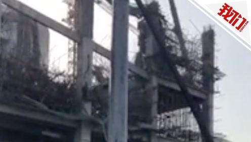 徐州一水泥厂房坍塌5人获救1人被困 家属:能打通电话但无人接听