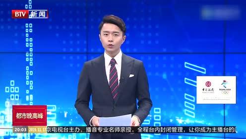 第十届中华环境奖颁奖典礼在京举行