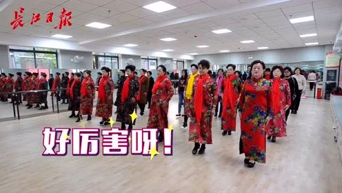 武汉有支胖胖模特队,平均体重155斤,开开心心不减肥!