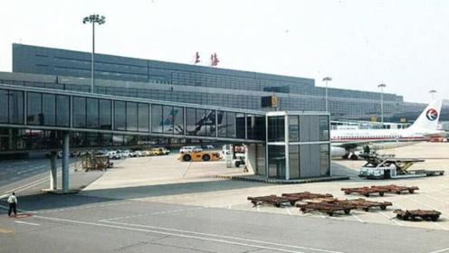 """世界上""""最大""""的五个飞机场,其中一个位于中国,客流量非常多!"""