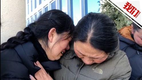 四川一乡派出所所长因公殉职年仅38岁 送别仪式上妻子泣不成声