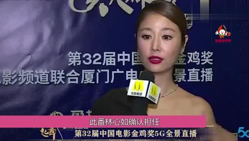 金鸡奖:林心如黑色露肩装太妖艳!惹刘涛当众狂怼:容嬷嬷扎她!