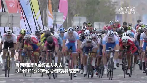 燃 看环福州·永泰国际公路自行车赛福清赛段的巅峰较量