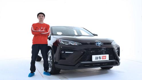 广汽丰田紧凑SUV家族新选手!实拍全新威兰达