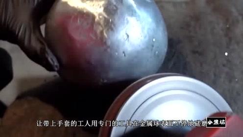 把锡箔纸打磨成金属球,这表面也太光滑了,还以为是个钢珠!