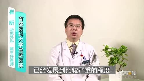 前列腺增生有什么危害