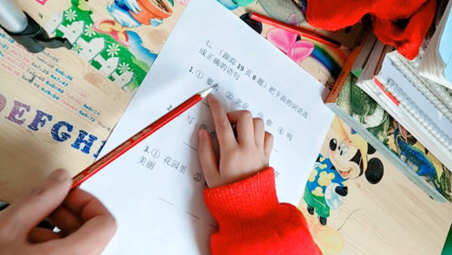 陪孩子写作业是一种多么痛的领悟,这简直就是要命的节奏!
