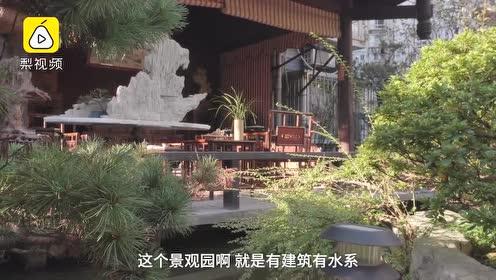 最美庭院! 这位帅大叔在重庆闹市打造了一座私人花园