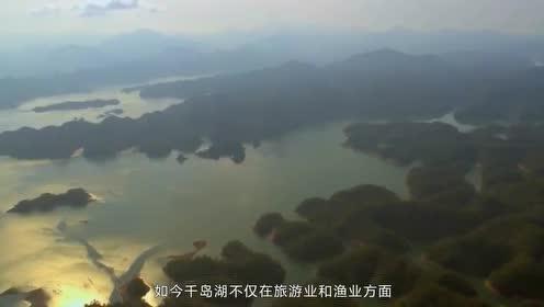 千岛湖底,沉睡着一座千年古城,至今仍保存完好,气势恢宏
