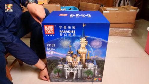 开箱8000多片积木的城堡,你觉得看上去像不像迪士尼的城堡呢?