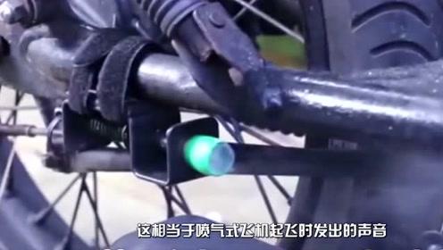 全球最牛自行车防盗器,小偷敢偷,自行车就爆炸,太牛了