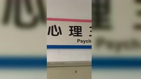 女子双11狂买20万被送医院心理科 医生:躁狂发作