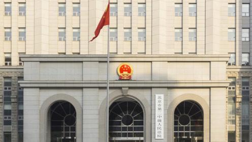 再被限制消费!王思聪名下房产、车辆、存款等财产已被查封!