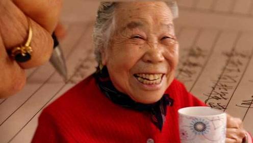 90岁奶奶20年作诗万首:喝咖啡来灵感,要写到100岁