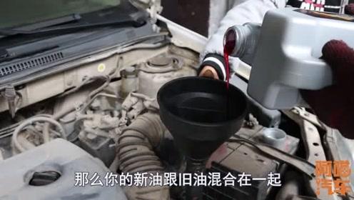 车子变速箱油用什么方法换最好?重力换油和循环机换油有什么区别