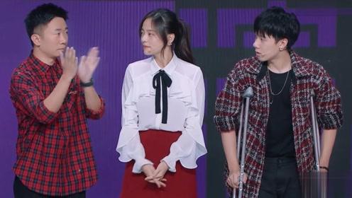 """周奇、薇薇顺利晋级杨迪被戏耍 李少红导演""""护子心切""""沙溢遭挨打"""