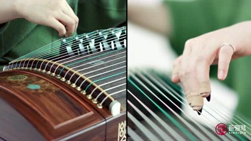 新爱琴古筝分钟课堂:第55课《按音的强化练习》