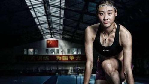 中国撑杆跳女神,4米72的成绩打破亚洲纪录,拿到东京奥运入场券!