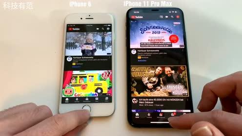 iPhone 6和iPhone 11 Pro Max速度对比
