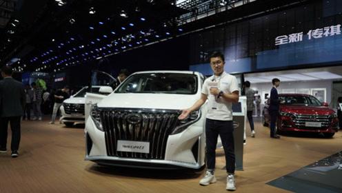 2019广州车展视频评车:广汽传祺GM8
