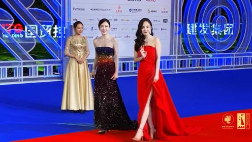 第32届中国电影金鸡奖颁奖典礼红毯,杨幂、秦岚牵手亮相!