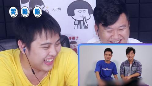 憋笑挑战赛:张全蛋和游乐王子用真实声音录视频!