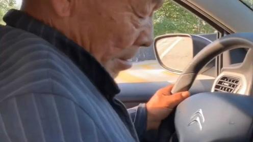 68岁大爷 科目二模拟考试 紧张的汗都出来了