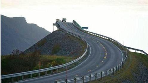 世界上最牛的公路,司机走到一半以为路断了,老司机都不敢开