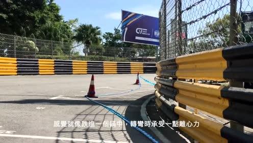 2016路车赛冠军卢启峰讲解东望洋赛道