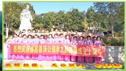 庆舞队成立十周年,姐妹们在相识的地方共舞《红色节拍》阵仗太大