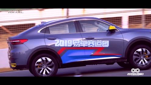 2019易车赛道日上哈弗F7x性能版的表现