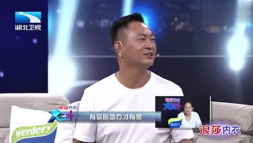 大王小王:丈夫对家庭疏忽太多,连水都不提气坏小王