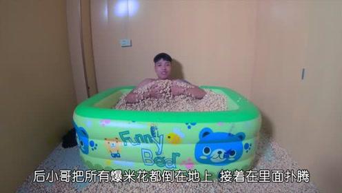 在游泳池里撒上50斤用爆米花,却用来洗澡,真是奇葩的小哥啊