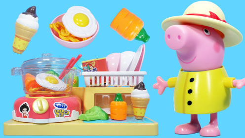 小猪佩奇煮面条的厨房玩具