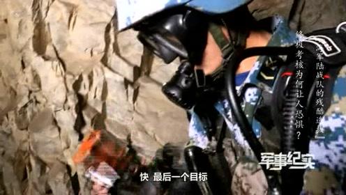 会飞能潜的传奇部队,中国海军陆战队的选拔有多残酷?