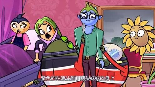 牛油果妹妹生了病,打个喷嚏都是绿色的黏液,果妹不得不戴上防毒面具