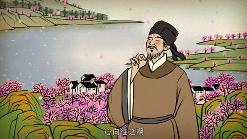【语文大师】春日——宋  朱熹