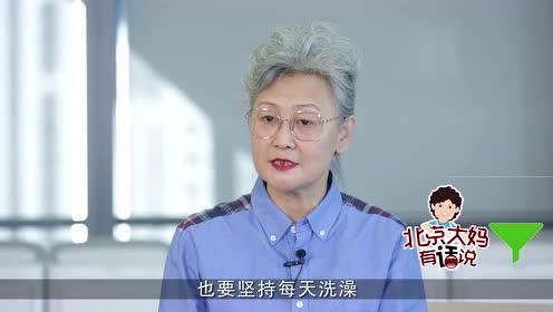 硬床板害死中国人?
