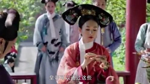 清宫中妃子脖子上的白布条,除了好看之外,必要时还能方便皇上
