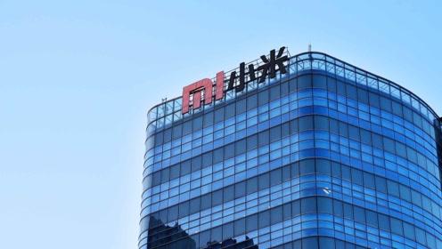 小米第三季度财报公布,投入20亿元研发,期待突破性产品