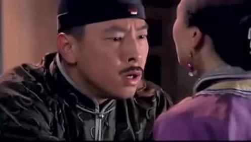 笑红颜:老爷不懂风情,太太直接把自己交给了管家!