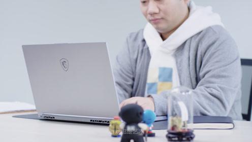 Windows 新一代PC设计师电脑