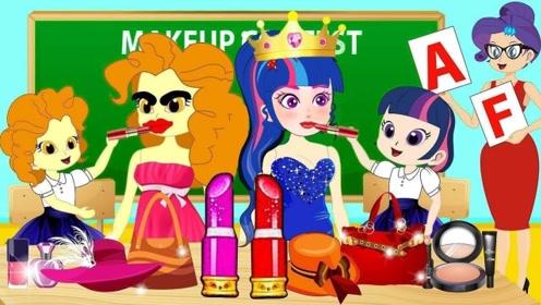 漂亮女神有两位追求者,都带着美味蛋糕表白,还一起去跳舞!