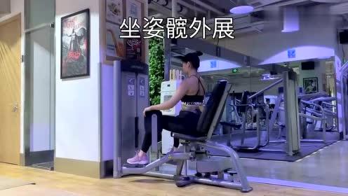 小姐姐教你,各种健身技巧!