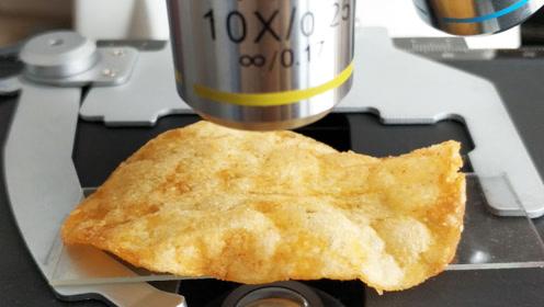 薯片放在显微镜下,放大500倍,还敢经常吃?