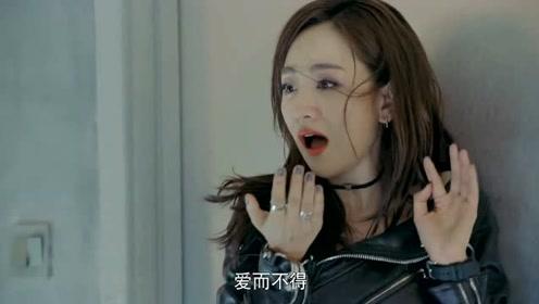 影视:罪犯老大爱上女警察,对她着了迷,竟把她囚禁起来