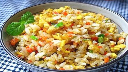蛋炒饭是先炒蛋还是先炒饭?厨师朋友教我正确做饭,粒粒分明好吃