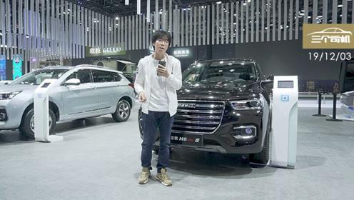 全新哈弗H6 GT版,7.6秒破百,国民神车再次续写中国极速神话!