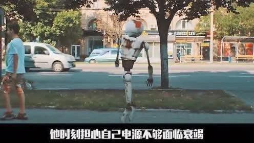 黑暗的CG人性短片《R32的故事》,也许我们都没有机器人善良