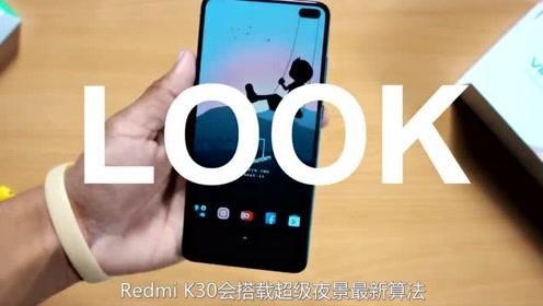 红米K30最新曝光:挖孔双摄+华为奥利奥,这设计你打几分?